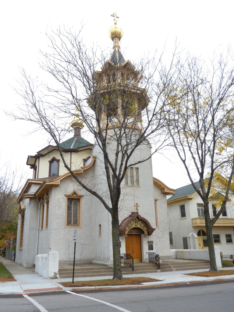 Holy Trinity Orthodox Church, Chicago