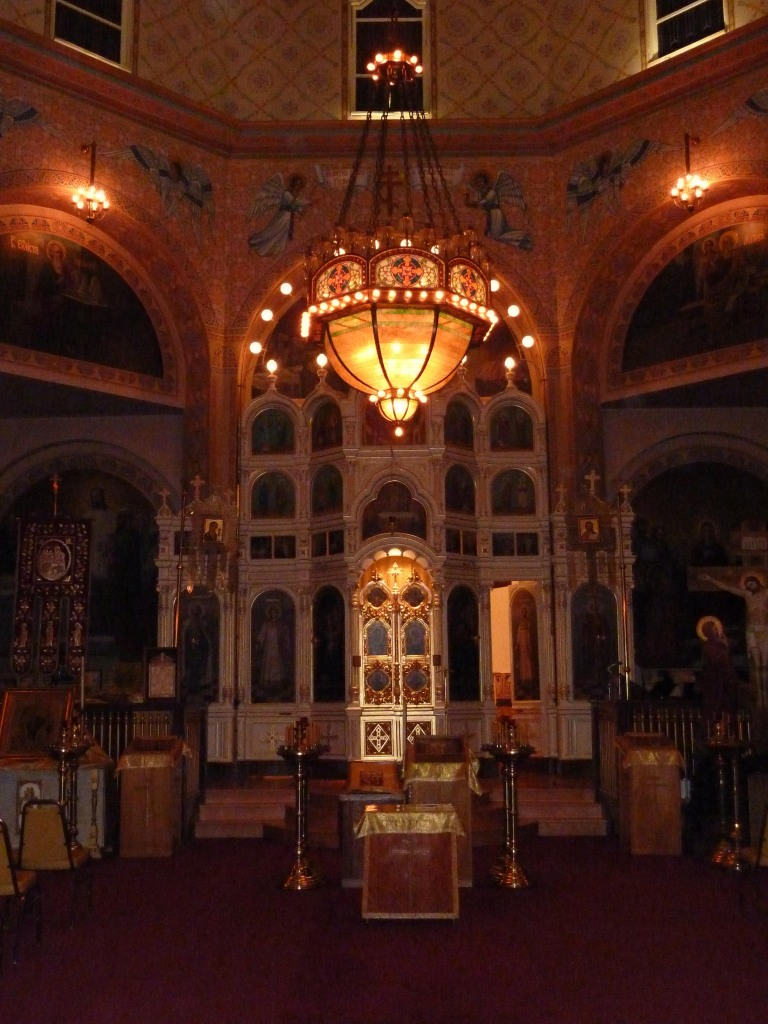 Holy Trinity Orthodox Cathedral, Chicago